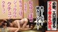 300MIUM-666 今日、会社サボりませんか?25in新橋 丹羽すみれ-10