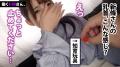 300MIUM-670 【童顔Gカップ】知育玩具VS大人のおもちゃ 新條ひな