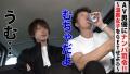 300NTK-488 美爆乳のIカップのド淫乱の美女JDと混浴SEXパーティー 三浦るい