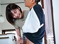 身動きできない僕を焦らし続けるドS介護士の寸止め射精管理 深田えいみ