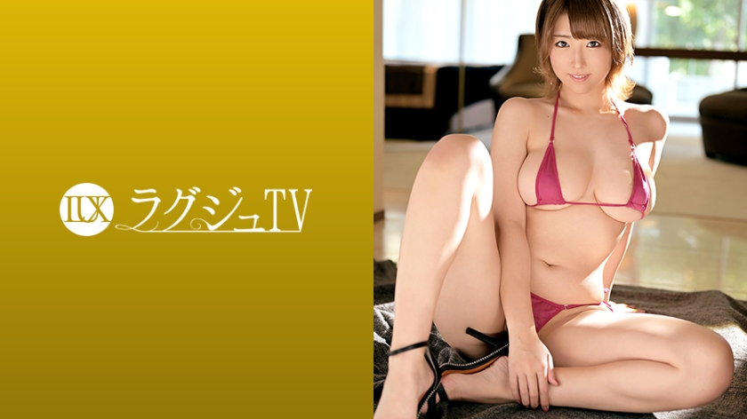ラグジュTV 1349 松本菜奈実-0