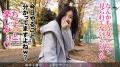 今からこの人妻とハメ撮りします。31 at 東京都羽村市 石原エミリ