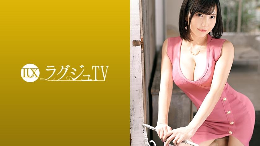 ラグジュTV 1351 峰田ななみ-0
