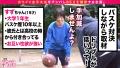 バスケ部所属の19歳、現役JDスズちゃん! もなみ鈴