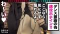 なまハメT☆kTok Report.9 姫咲はな