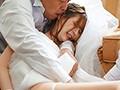 挙式を終え幸せの絶頂にいた花嫁がその日、義父に犯●れた。 オヤジの全身舐め変態セックス 明里つむぎ