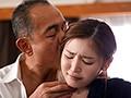 私、実は夫の上司に犯●れ続けてます... 東希美
