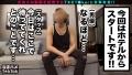 なまハメT☆kTok Report.10 REMI