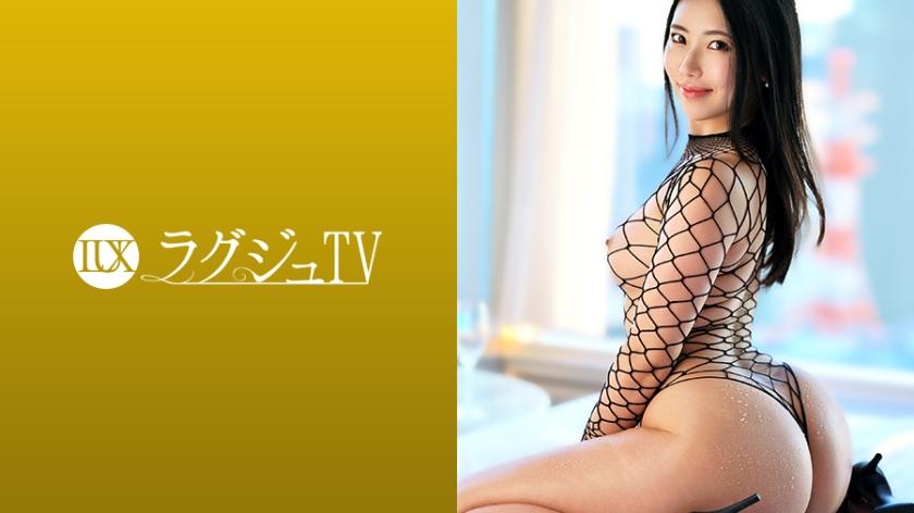 ラグジュTV 1360 朝陽えま-0