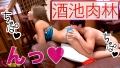 AV男優の電話帳/No.59 REMI