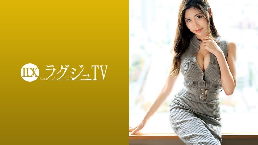 ラグジュTV 1361 花宮あむ-0