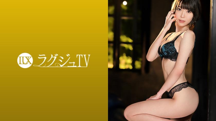 ラグジュTV 1369 藍澤りく-0