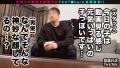 なまハメT☆kTok Report.12 松井さあや