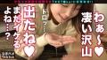 なまハメT☆kTok Report.13 詩月まどか