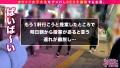 猫顔アニヲタJD/マシンガンフェラ炸裂/コスプレ中出し 香乃萌音