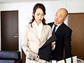 人妻オフィスレディの絶対領域 貞淑妻を襲う、部長の言いなり社内羞恥―。 水戸かな