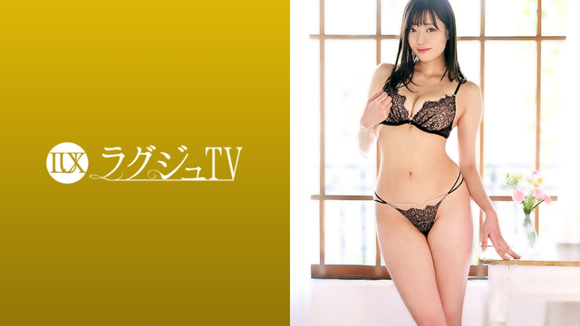 ラグジュTV 1379 希のぞみ-0