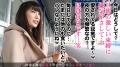 今からこの人妻とハメ撮りします。41 at 千葉県船橋市南船橋駅前 西嶋沙織