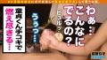 寝取らせぇぇぇee(そうだ!今からお前ん家でSEXしない?)#03 有栖川あまね