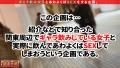 関東ギャラ飲み連盟NO.8 あいり 塚原あいり