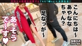 なまハメT☆kTok Report.14 木下ひまり