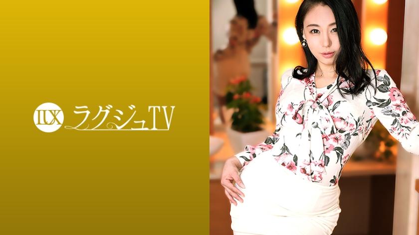 ラグジュTV 1384 田所百合-0