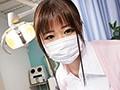 歯科治療中にAVみたいに患者をこっそり射精させているむっつりスケベHカップ歯科衛生士さんデビュー ほむら優音3