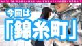 AV男優の電話帳/No.67 椎名あかり-2