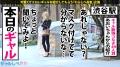 ギャルしべ長者49人目まどか 西田カリナ