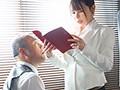 人妻秘書、汗と接吻に満ちた社長室中出し性交 究極Kcup Madonnaセックスシンボル《中出し》解禁!! 叶愛