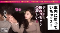 【Gカップ女教師】色気が尋常じゃない英語の先生を彼女としてレンタル 柊紗栄子