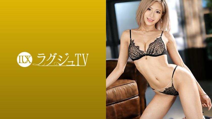 ラグジュTV 1389 氷堂りりあ-0