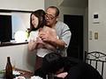 妻を寝取られないと勃たない夫に頼まれて義父に抱かれています。家庭内公認NTR 篠田ゆう