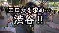 AV男優の電話帳/No.69 本郷まや
