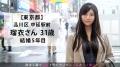 今からこの人妻とハメ撮りします。44 at 東京都品川区中延駅前 舞坂瑠衣-3