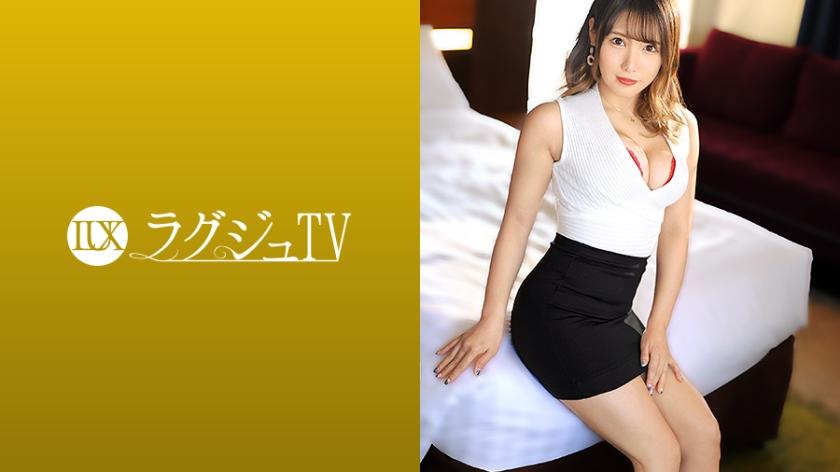 ラグジュTV 1395 永瀬愛菜-0