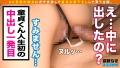 寝取らせぇぇぇee(そうだ!今からお前ん家でSEXしない?)#04 宮崎リン-9
