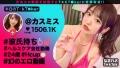 なまハメT☆kTok Report.17 香澄せな
