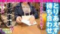 AV男優の電話帳/No.70 天上みさ