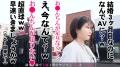 今からこの人妻とハメ撮りします。47 at 埼玉県行田市行田駅前 藤白キョウカ