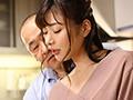 マドンナ『電撃移籍』第2弾!! 夫と子作りSEXをした後はいつも義父に中出しされ続けています...。 由愛可奈