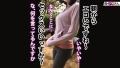 【ウブなF乳新社会人へ4射精】童顔に身長167cmの好ギャップ 中田かな