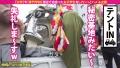 ロリ顔イマドキ卒業生はSEX大好きS級ヤリマン! 松本いちか