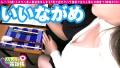 AV男優の電話帳/No.72 尾崎なお