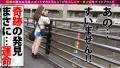 超かわいいカメラ女子を発見!!桜とナンパの穴場(意味深)の板橋JDをガチ軟派! 白桃はな