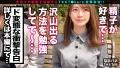 なまハメT☆kTok Report.18 東條なつ