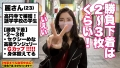 【性豪ギャル自宅中出し】勝負下着、見せちゃいます!vol.16 柊紗栄子