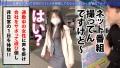 今日、会社サボりませんか?34in渋谷 森日向子