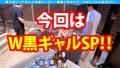 黒GAL×水着×ビッチーズ集合!!夢の黒ギャルSEXフェス大乱交4P開幕! 氷堂りりあ
