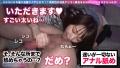 YORU★like.3 弥生みづき